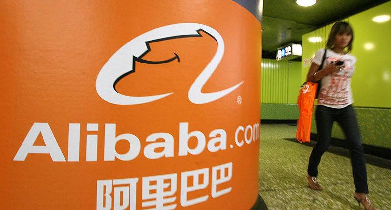 Alibaba.com - Logistics Institute of Singapore (LIS)