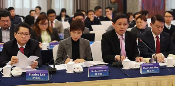 Trade and Industry Minister Chan Chun Sing at ChongQing - Logistics Institute of Singapore (LIS)